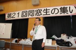 21kaitsudoi_0042
