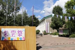 紫雲祭2019HP掲載用_0001